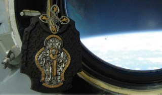 Icon in space