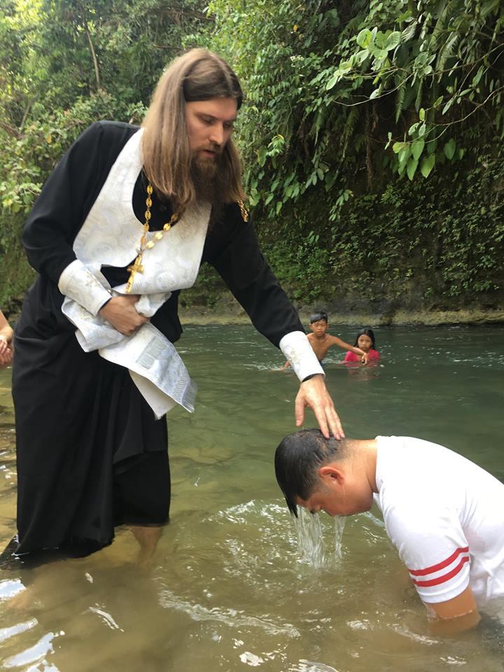Baptism of Elias