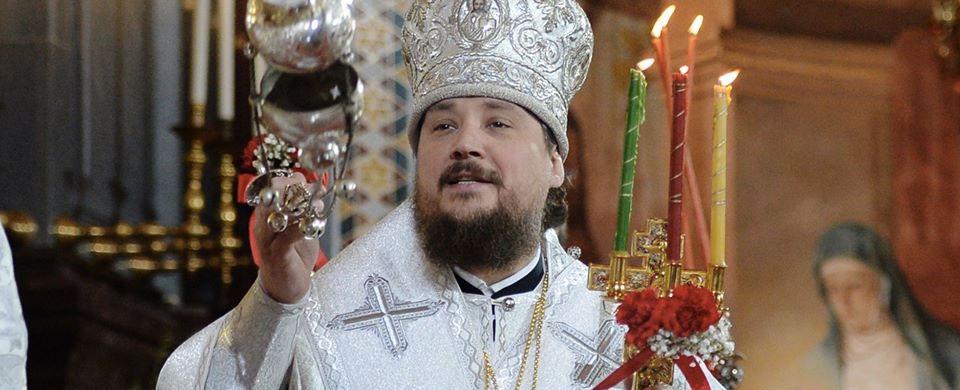 Archbishop Sergey