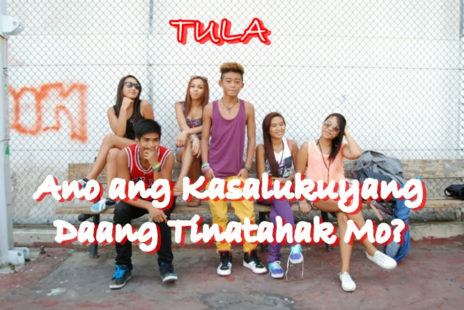 Tula on philippineone.com