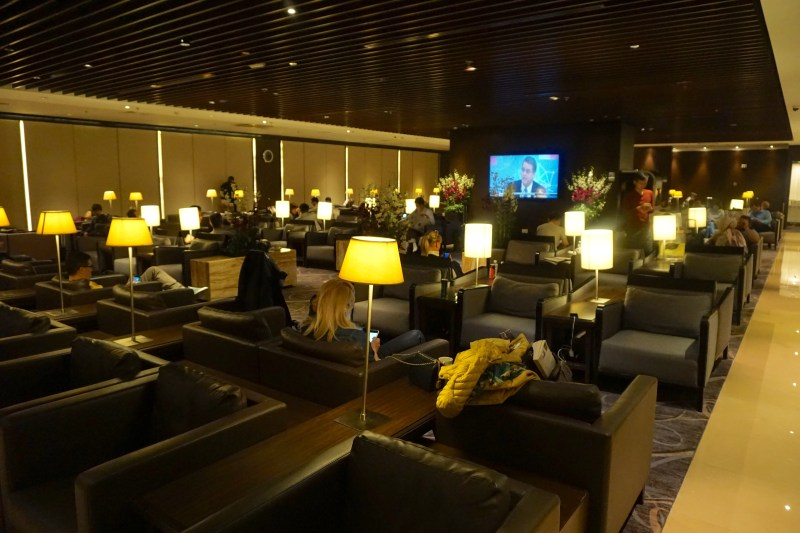 Singapore Krisflyer Business Class Lounge