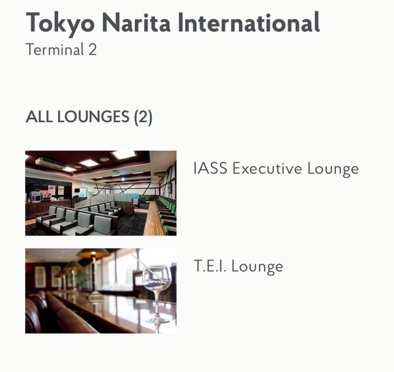 Priority Pass Lounge Tokyo Narita