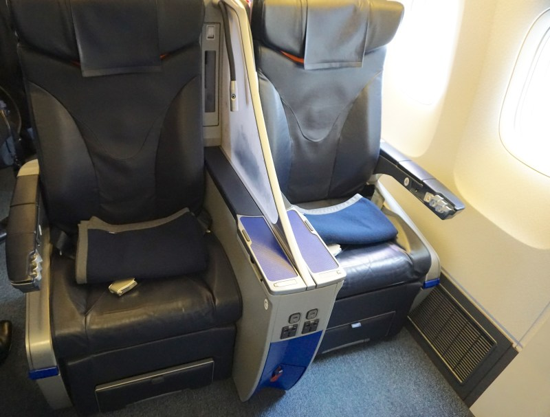 All Nippon Airways 767-300 Business Class Seat