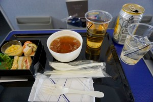 All Nippon Airways 767-300 Business Class inflight Meal