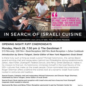 [GIVEAWAY] Philadelphia Premiere of In Search of Israeli Cuisine Featuring Michael Solomonov