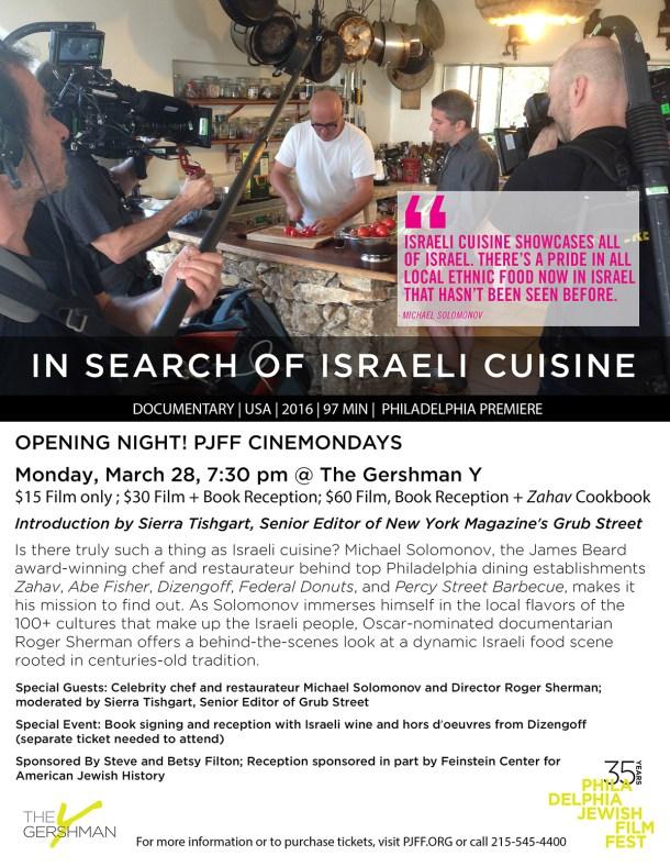 In Search of Israeli Cuisine Flyer