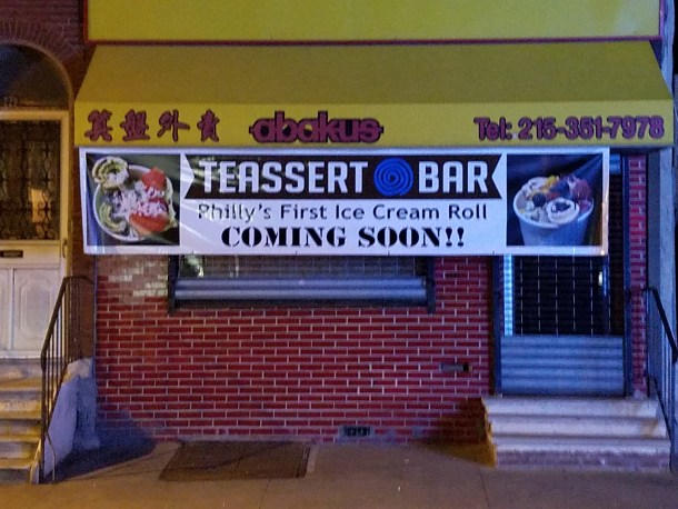 Teassert Bar Chinatown Philadelphia