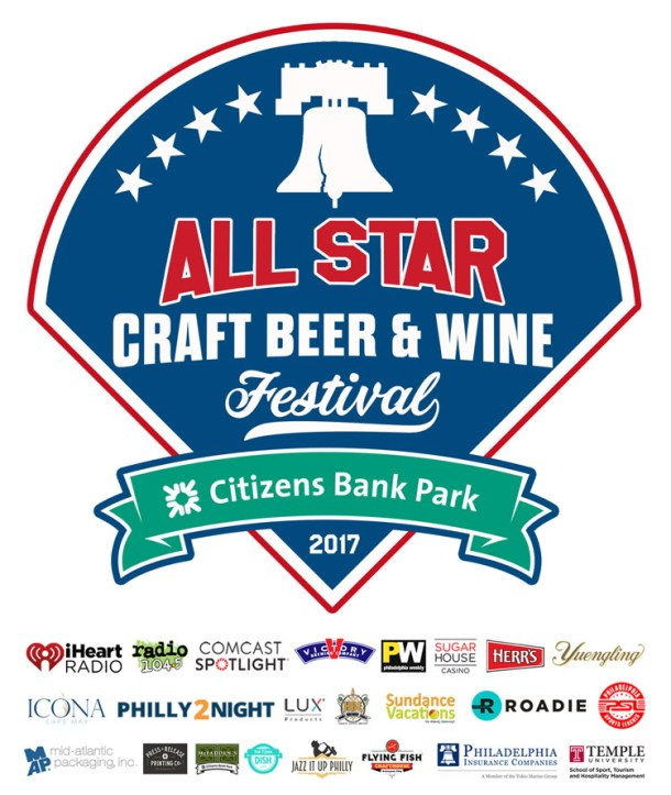 All Star Craft Beer & Wine Festival