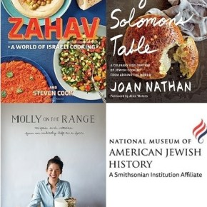 Evolution of Jewish Cooking in America at National Museum of American Jewish History