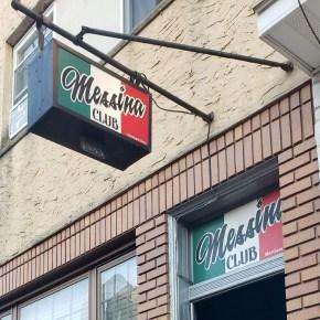 A Visit to Messina Social Club
