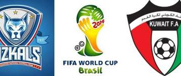 Azkals vs. Kuwait first game on July 23, 2011