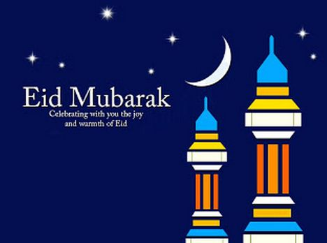 Eid Al Adha 2013