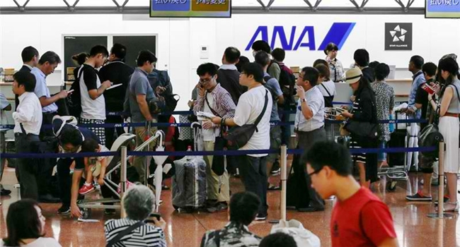 The stranded passengers of All Nippon Airways.