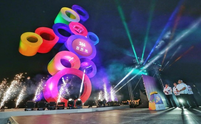 Sea Games 2019 Drone Testing For 30th Southeast Asian