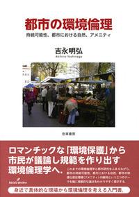book-yoshinaga