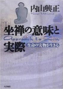 img3-uchiyama