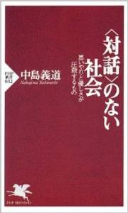img6-taiwanonai