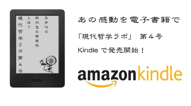 banner-kindle-vol4
