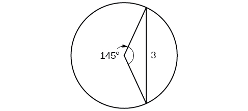 Non-right Triangles: Law of Sines · Algebra and Trigonometry