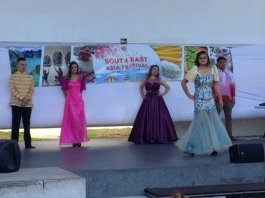 Philippine fashion show