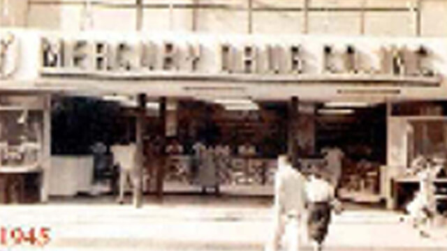 The first Mercury Drug store was opened in Bambang St., Manila in 1945.