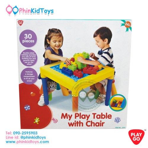 Playgo 2244 My Play Table With Chair โต๊ะตัวต่อบล็อคใหญ่พร้อมเก้าอี้ 1 ตัว
