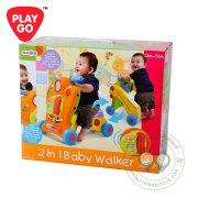 2446-2in1-Baby-Walker-3