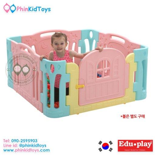 รั้วกั้นเด็ก คอกกั้นเด็ก EDUPLAY รุ่นจังจัง Azang Azang Baby Room สีชมพูอ่อน