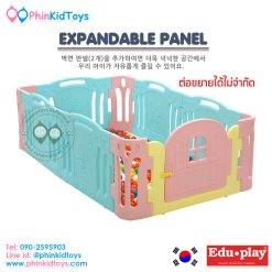 รั้วกั้นเด็ก-คอกกั้นเด็ก-EDUPLAY-รุ่นจังจัง-Azang-Azang-Baby-Room-สีเขียวมิ้นต์