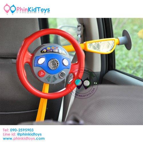 พวงมาลัยหัดขับรถยนต์ Electronic Backseat Driver