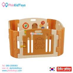 รั้วกั้นเด็ก คอกกั้นเด็ก EDUPLAY รุ่น Happy Baby Room สีน้ำตาล