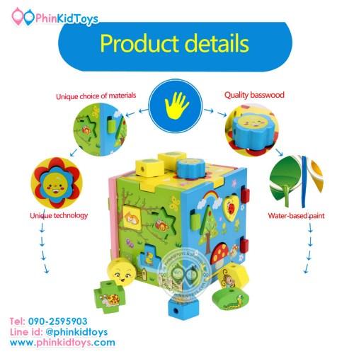 บล็อคหยอดไม้รูปทรง เชือกร้อย Wooden Multipurpose Shape Intelligence Box
