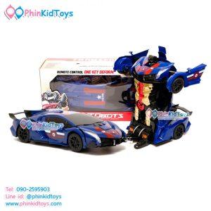 รถบังคับรีโมทแปลงร่างเป็นหุ่นยนต์ ขนาด 1:12 สีน้ำเงินลายคาด