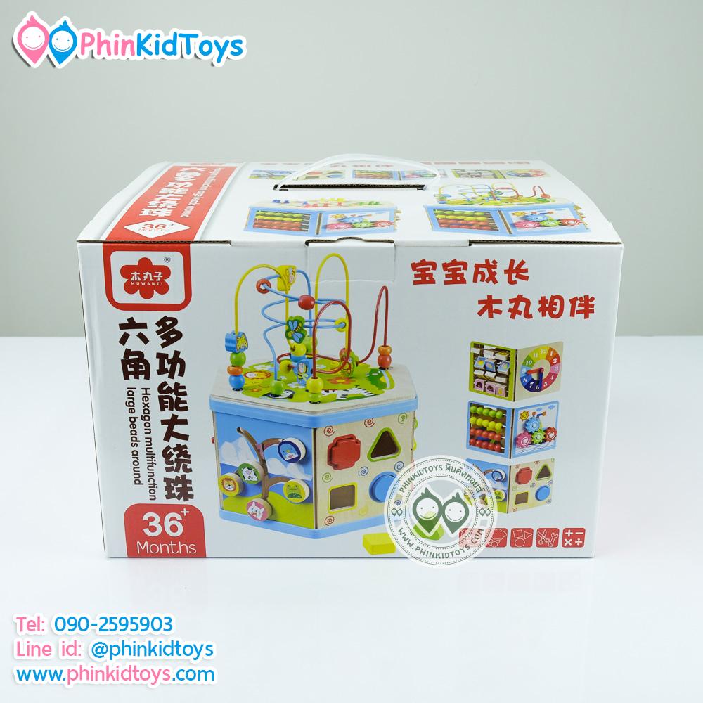 กล่องกิจกรรมไม้ 6 ด้าน 8 In 1 Activities Wooden box