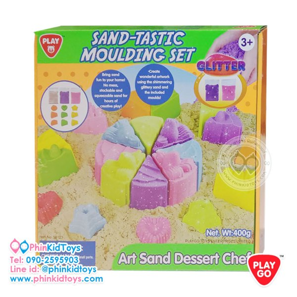 Playgo Sand-Tastic Moulding Set - Art Sand Dessert Chefเมจิคแซนด์ขนมเค้ก 99123-03
