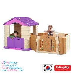 บ้านคอกต่อคอก Eduplay PH-BP7342VP-3