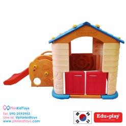 บ้านสไลเดอร์ Eduplay PH-SL7338-3