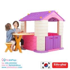 บ้านพร้อมโต๊ะเก้าอี้ Eduplay PH-TB7226V-3