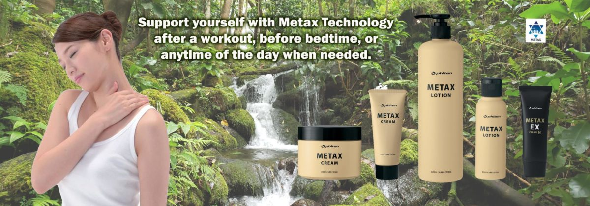 Metax Lotion & Cream Marquee - 0