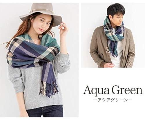 Stole Aqua Green