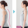 Let's have a great posture