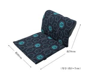 Aero Cradle seat cushion