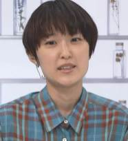 yurie