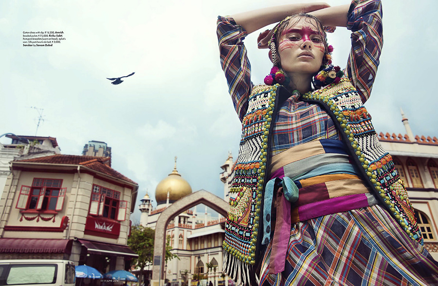 Wearing the World by CALEB & GLADYS -