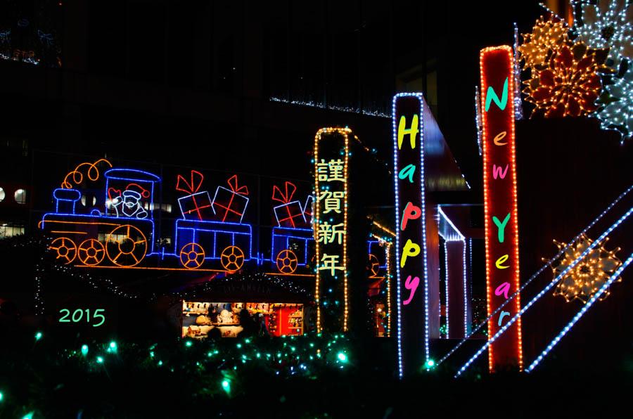 Happy New Year by Nobuhiro Suhara