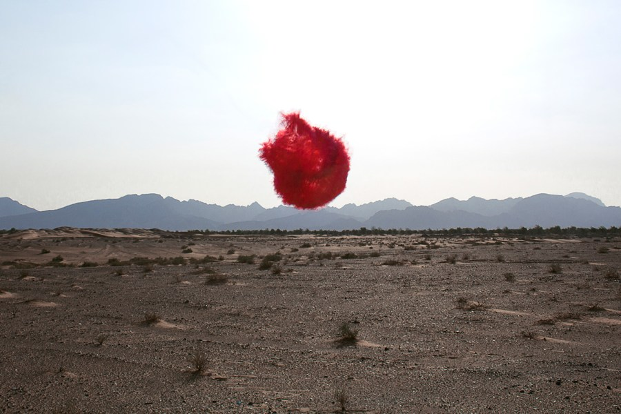 Dust by Jiani Lu, Ryan Romanes and - ING