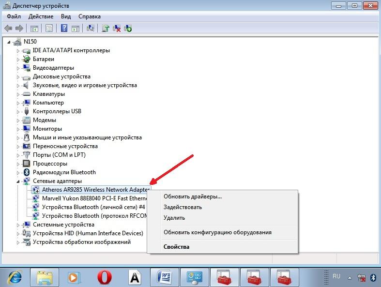 إعداد اتصال لاسلكي على كمبيوتر محمول يعمل بنظام Windows 7
