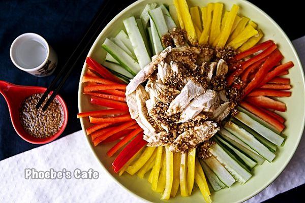 참깨 겨자 소스 닭 냉채 레시피
