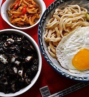 チャジャン麺 レシピ
