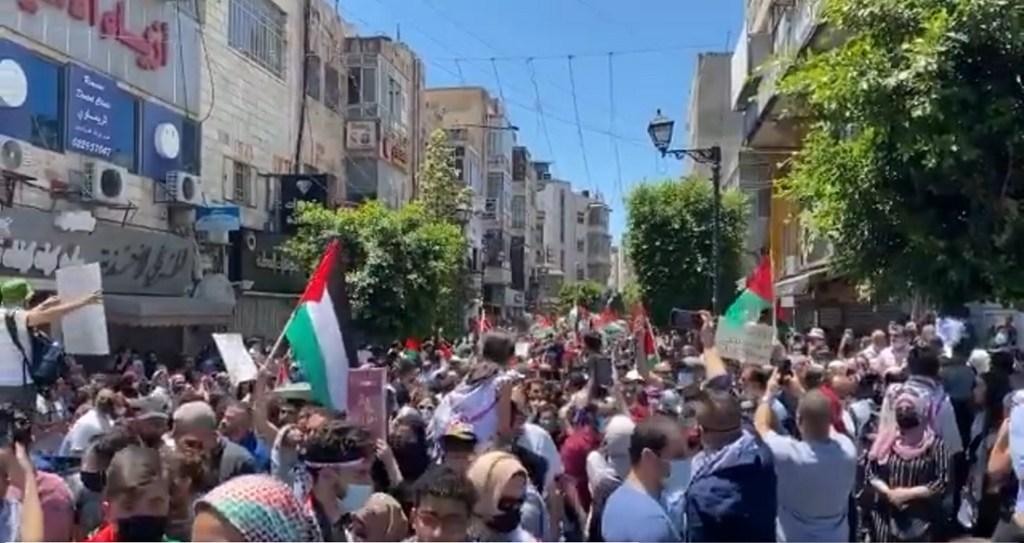 Palestinians on general strike in Ramallah